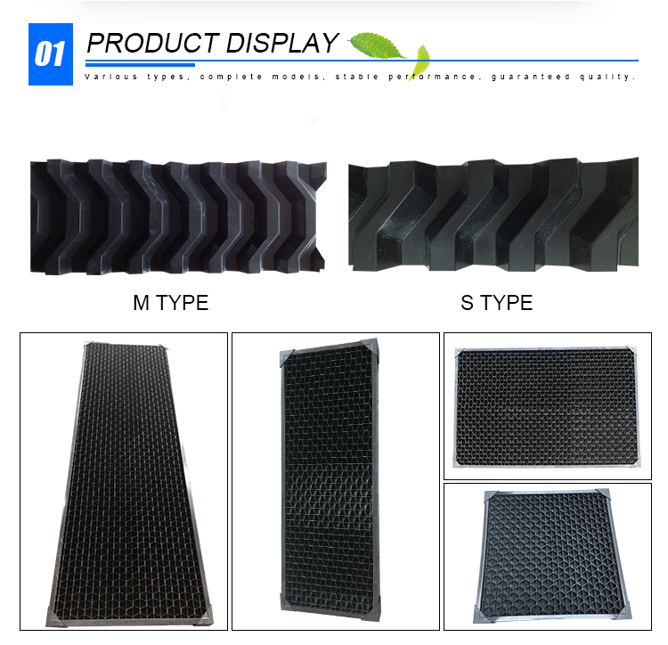 Cooling Tower Air Inlet Louver With PVC Material