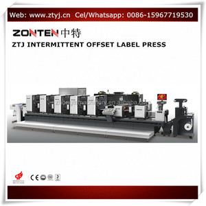 ZTJ-330 Best sale fruit label sticker brand new web offset printing machine