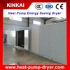 processing line Type food drying machine/food drying cabinet/food drying oven