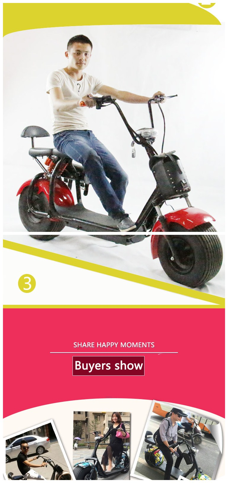 Leadway 300cc trike balance fat tire electric scooter 2000w