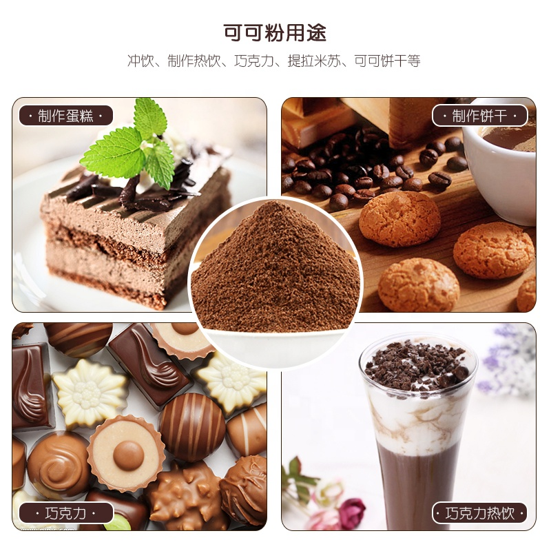 Factory Price Extract Coca Powder/Chocolate Powder