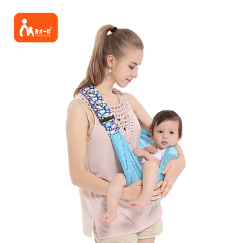 Super Easy Install Light Cloth Mesh Baby Carrier Sling Wrap Cover