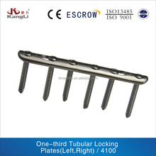 Trauma Fixing Plates: one-third Tubular Locking Plates