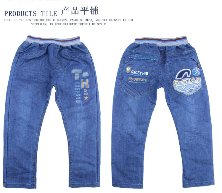 Hot Sale European Design High Quality Cheap Jeans Pents - Buy ...