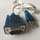 Durable high speed USB 2.0 to Serial RS232 DB9 Converter Adapter Cable