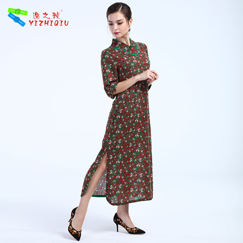 YIZHIQIU Odm Flower Pattern Women Traditional Qipao