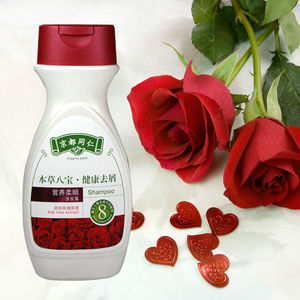 Red Rose essence Nourishing Shampoo 460ML natural essence hair shampoo