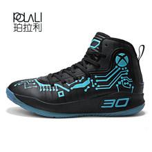 Мужские баскетбольные кроссовки POLALI, дышащие кроссовки в ретро-стиле, спортивная обувь большого размера(Китай)