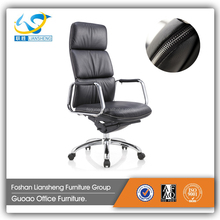 Leather Swing Chair, Leather Swing Chair Suppliers And Manufacturers At  Alibaba.com