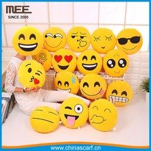 smile pillow factory,pillow emoji Stuffed Toys Plush Stuffed Toy emoji pillow