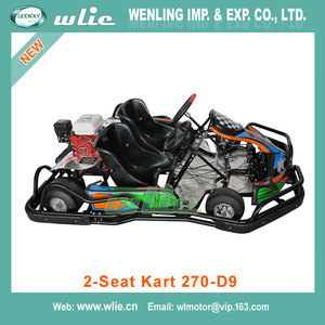 Professional buggy go kart car brake pedal dune 4x4 racing karts sx-g1101(lxw)-1a 9HP Double-seat (2-Seat 270-D9)