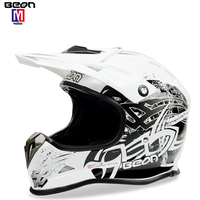 China ece approved high quality unique downhill motorcycle cross helmet for men and kids white decal color