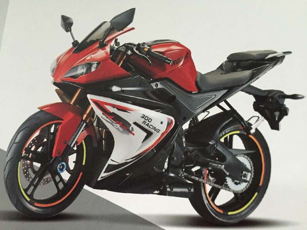 300cc water cooling racing motorcycle 300cc sport motorbike tkm300 a2 buy 300cc motorbike. Black Bedroom Furniture Sets. Home Design Ideas