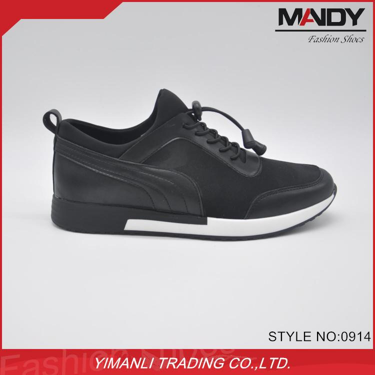 China Jordan Shoes, China Jordan Shoes Manufacturers and Suppliers on  Alibaba.com