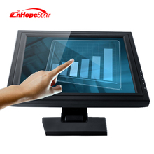 Industrial Grade 5-wire resistive 17 inch touch screen monitor touch screen