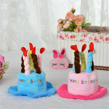 Nice Quality Pet Product Accessories Birthday Cake Shape Dog Hat