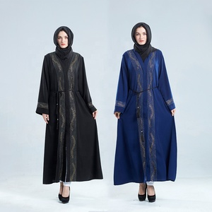 A3369 Middle East Dubai Simple Style Muslim Navy abaya Islamic Eid Indian Kaftan Abaya with Diamond Stones