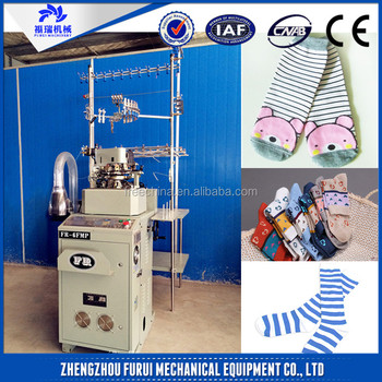 2016new Type Sock Boarding Machine/sock Knitting Machine ...