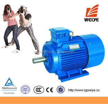 Anp gost standard electric motor 25kw 80 355 frame size for Standard electric motor sizes