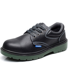 Cheapest Leather Safety Shoes with Steel Toe Cap