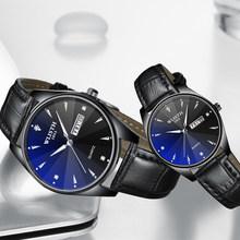 Роскошные мужские и женские кварцевые часы из нержавеющей стали, новые часы для пар, автоматические светящиеся наручные часы с отображение...(Китай)