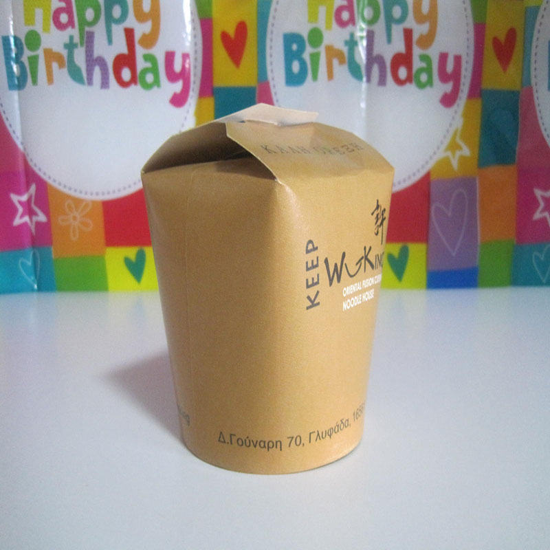 Packaging Paper Box / Noodle Paper Box / Paper Box Packaging Round