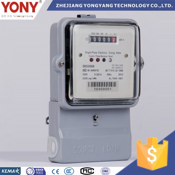 220V With RS485 or infrared Single Phase two wire Digital Electric Power Meters