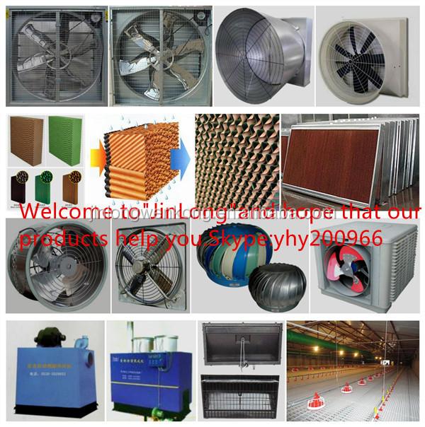 Jinlong 7090 Evaporative Cooler Pad With Pvc Frame,Evaporative ...