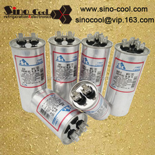 Air Conditioner Run Capacitor CBB65 440VAC
