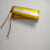 rechargeable Lithium Polymer Battery 3.7V 600mah for Bluetooth headsets, e-books, mobile DVD, mobile TV