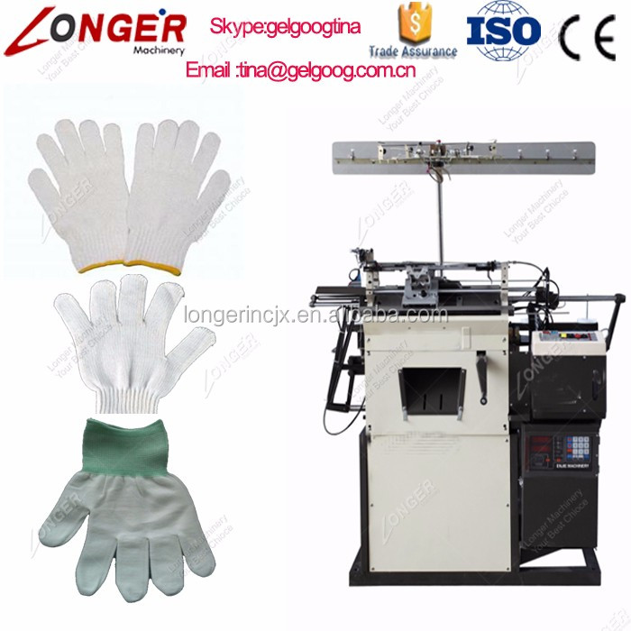 labor machine