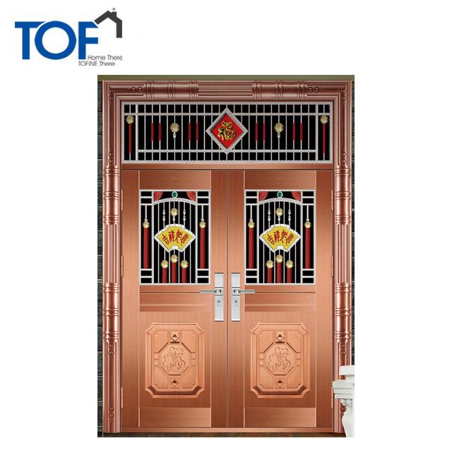 Residential Steel Double Entry Doors Residential Steel Double Entry