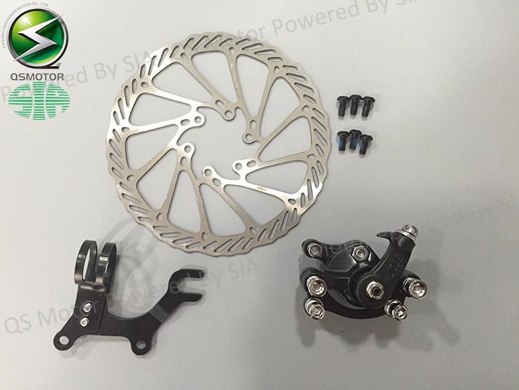 Bicycle Disc Brake Plate