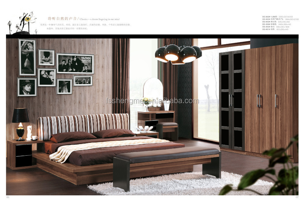 King Wood Furniture, King Wood Furniture Suppliers and Manufacturers at  Alibaba