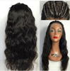 high quality cheap full lace silk base wig cap wholesale
