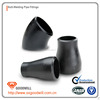 black rubber pipe reducer