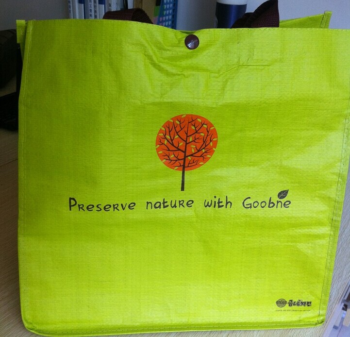 eco friendly biodegradable preserve nature and tree print apple green color pp woven shopping carry bag