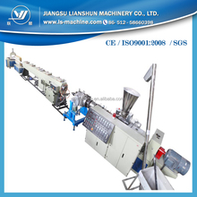 PVC Exhaust pipe making line/extrusion production machine line
