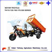 TH150 three wheel motorcycle