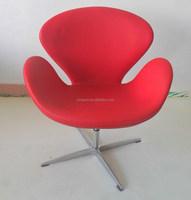 Arne Jacobsen Swan Chair Bonded Leather Cashmere Fabric Fiberglass Leather Swivel Swan Chair Replica Modern Living Furniture