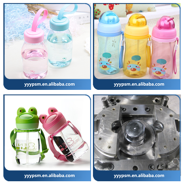 A variety of Kids Water Bottles Mould/Injection plastic mould