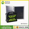 High Quality Quick Efficiency Monocrystalline Pvt Hybrid 200w ...