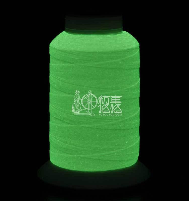 photoluminescent glow in the dark reflective customized embroidery thread