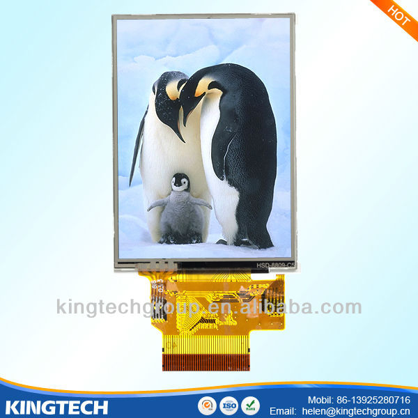 2.4 inch lcd display enclosures 240X320