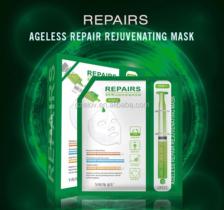 YSNOW Ageless Repair Rejuvenating Face Mask Deep Repair facial mask Smooth Dry Lines Fine Lines face mask