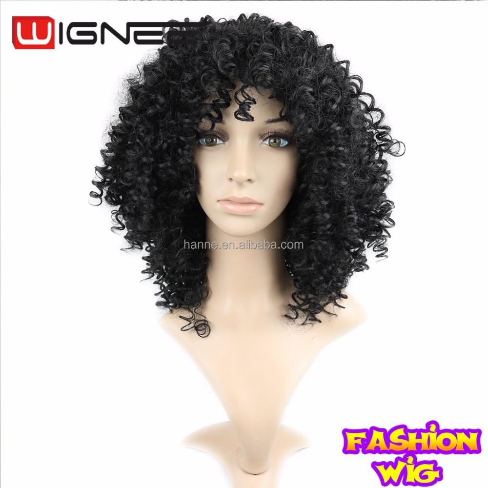 Grossiste perruque afro pas cher-Acheter