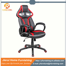 Fashional Adjustable leather office chair / PU racing chair