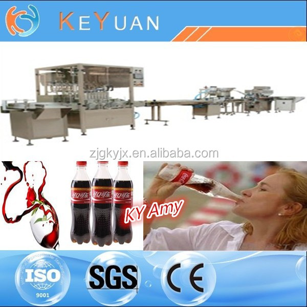 Berverage/ Drink Making Machine (carbon dioside drink)