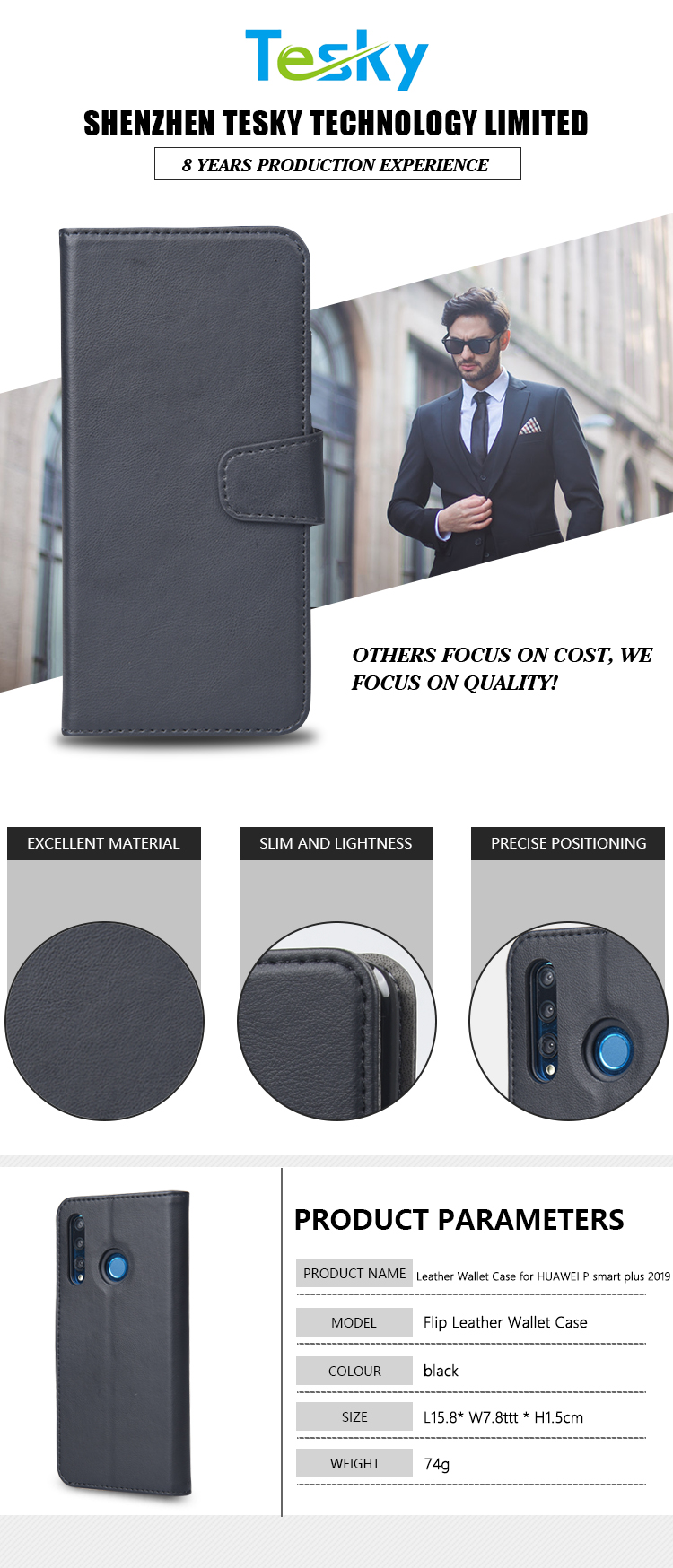 Factory OEM Wholesale PU Leather Wallet Phone Case for Huawei P Smart 2019 Cover