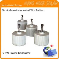 Permanent Magnet Generator AC Alternator for Vertical Wind Turbine Generator 5KW